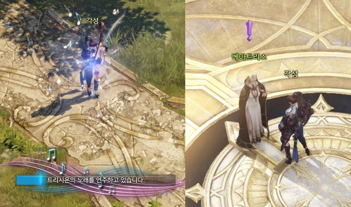 Quest de Awakening de Lost Ark Online desde nivel 45.