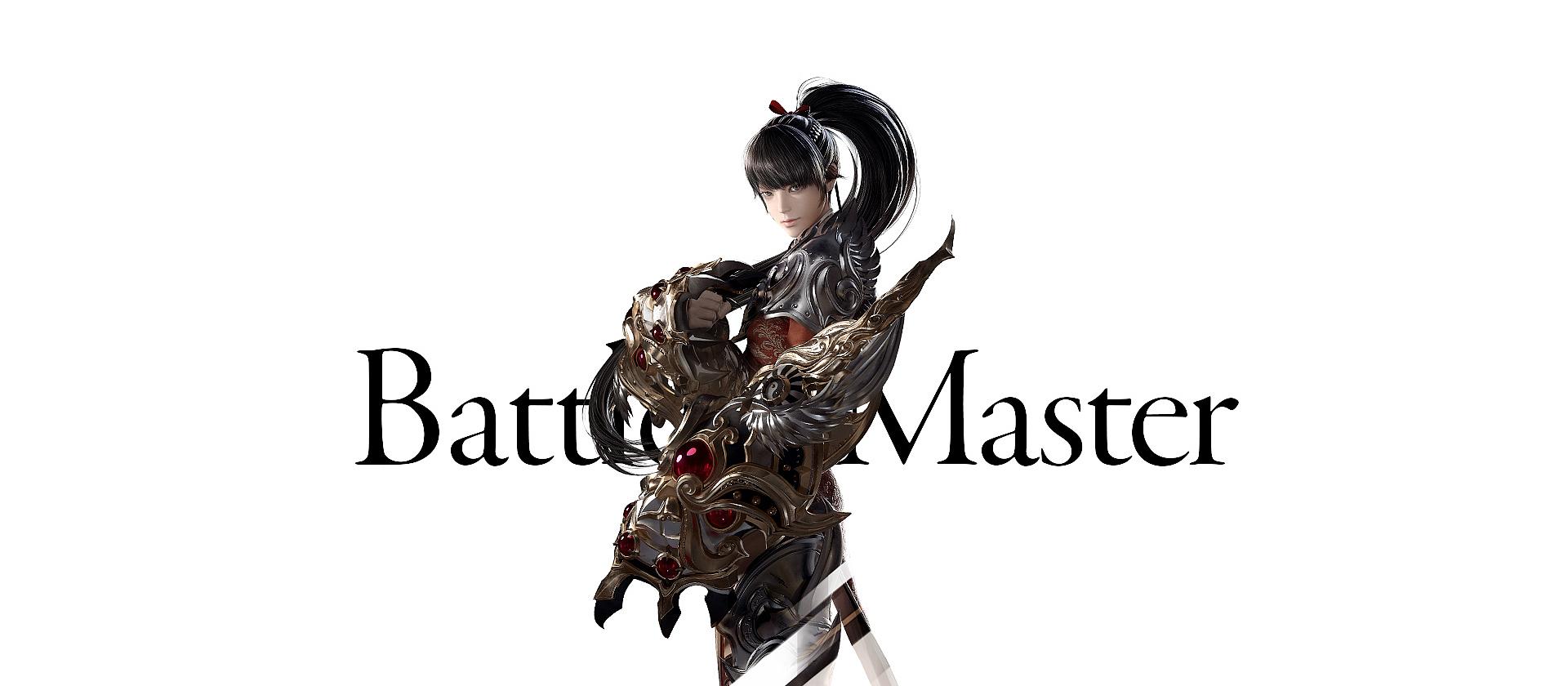 BattleMaster en Lost Ark Online, una de las tres subclases de Fighter.