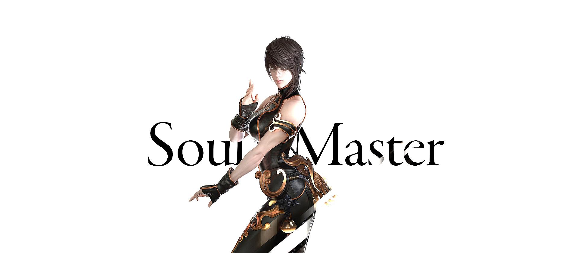 SoulMaster en Lost Ark Online, una de las tres subclases de Fighter.