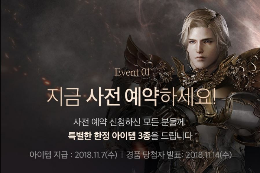 OPEN BETA COREA 7/11/2018