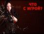 Lost Ark Rusia CBT ALFA