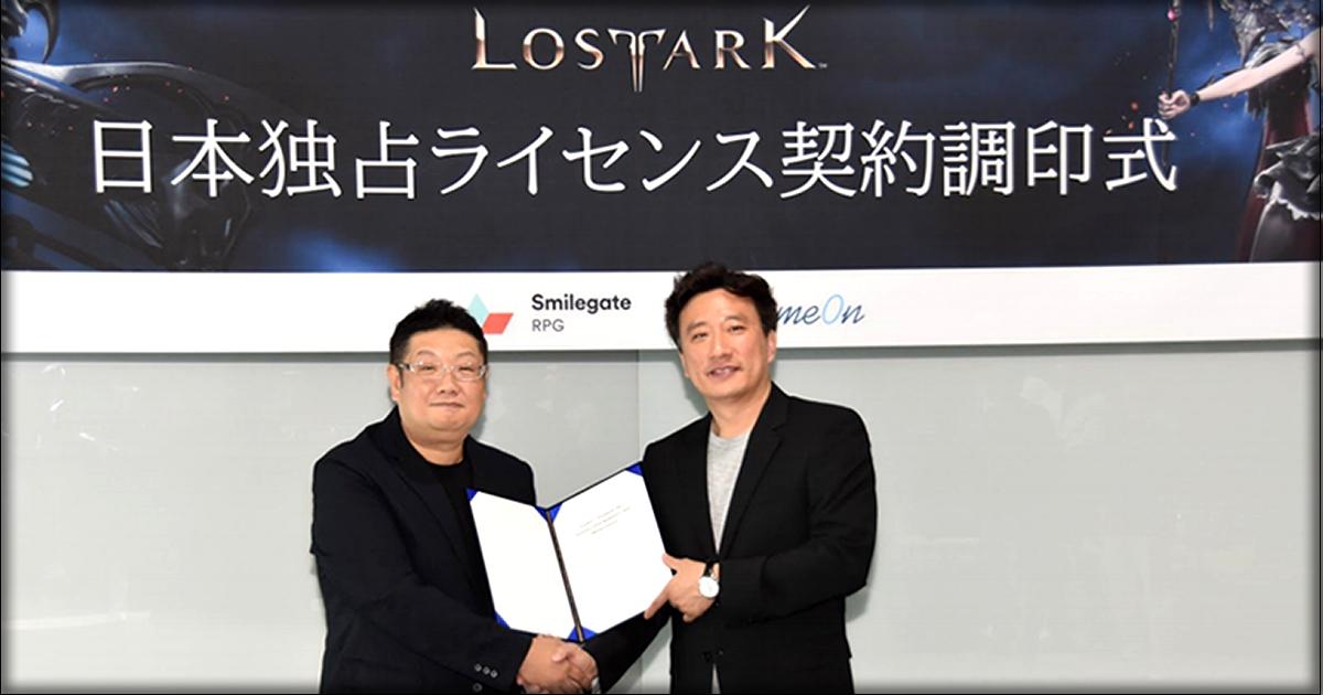 Semilgate y GameOn firman contrato para Lost Ark Japon